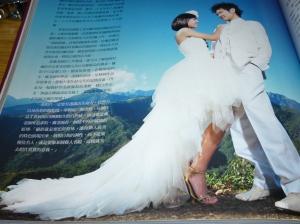 TW Bridal
